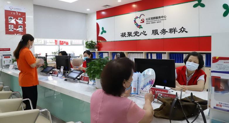 办事不出社区!深圳已有244个社区服务站可办理医保业务