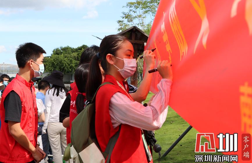 IN视频|南山区水务局开展党员志愿者巡河护河创文活动