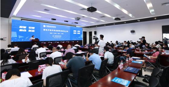 3年培养30万微电子领域人才!中国微电子专委会在深成立