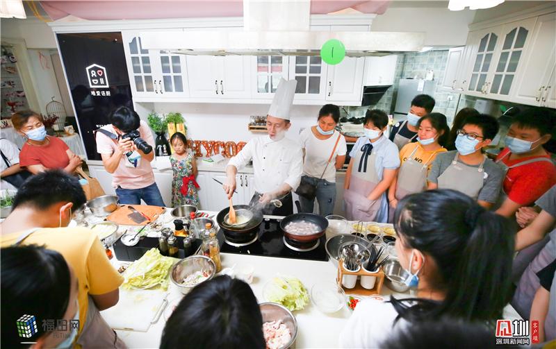 少男少女学做菜 福田区未成年人赋能计划厨艺学堂开班