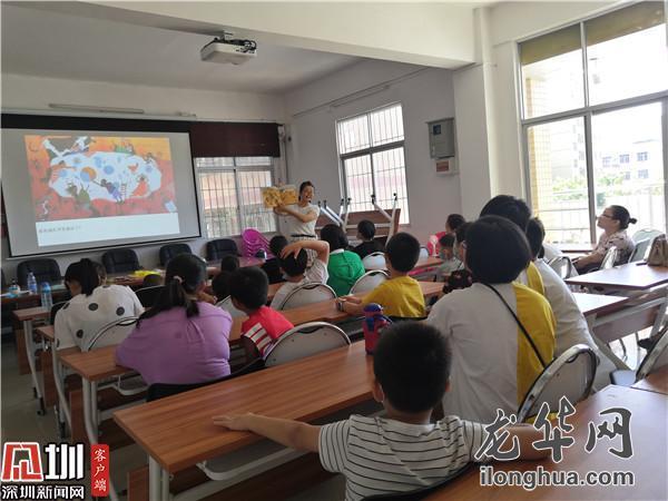 暑期好时光 福城街道妇联开展系列亲子阅读活动