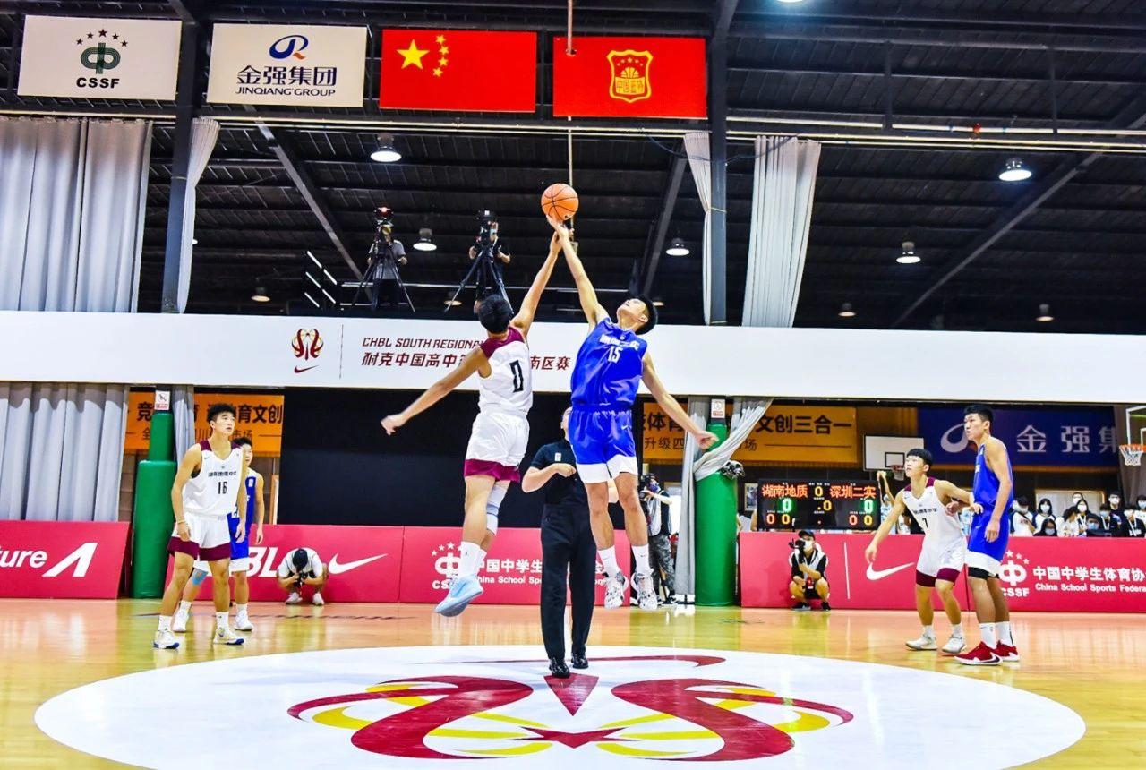 二实男女篮双双晋级全国八强