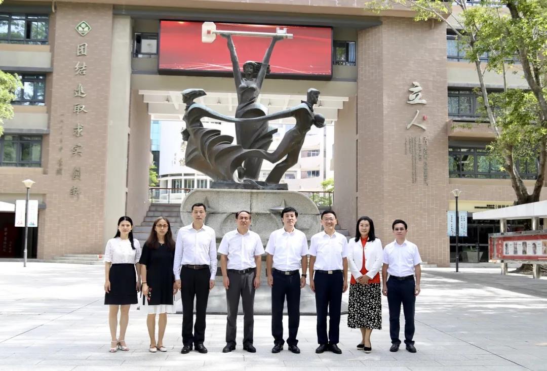 塑造优质教育品牌 深圳中学坪山创新学校筹备组挂牌