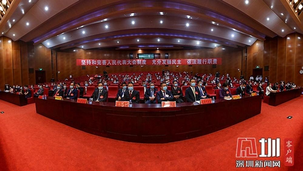 吴书坤当选为龙岗区六届人大常委会主任 陈邵桦为区监察委员会主任