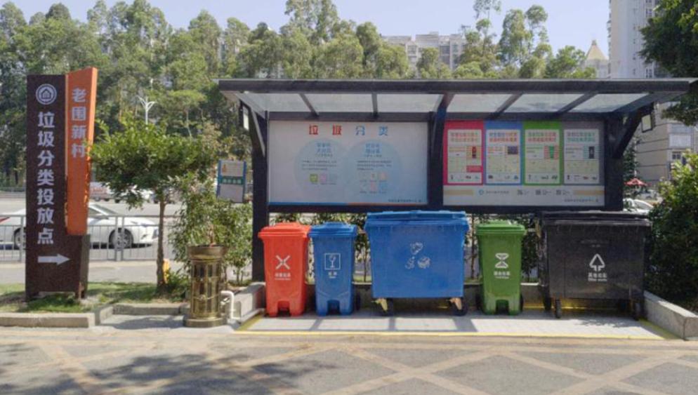 垃圾分类落实有方,看看龙岗区这两个示范点怎么干