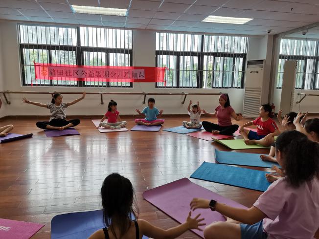 快乐呼吸 魅力瑜伽 益田社区举办暑假少儿瑜伽活动