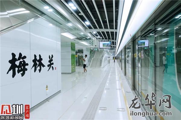 秒过梅林关 直通阳台山!揭秘地铁6号线龙华区内6大站点
