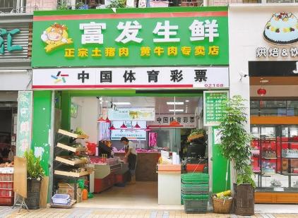 """深圳生鲜市场进入""""街巷战"""" 百米路段就有三四家生鲜店"""