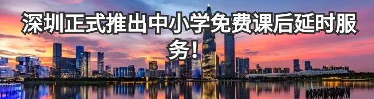 """聆听深圳好声音,""""我是深圳公务员""""第二季正式开播了!"""