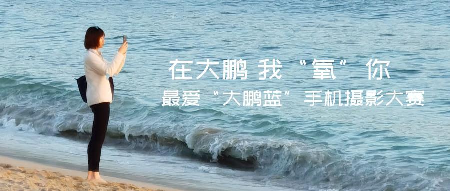 "c6d111ba a88c 4347 ae2c 2f7968f02103 - 蓝""60张手机美图流出""中国天然氧原来这么"""