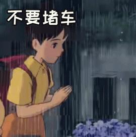 风大雨大!横岗以你为大!