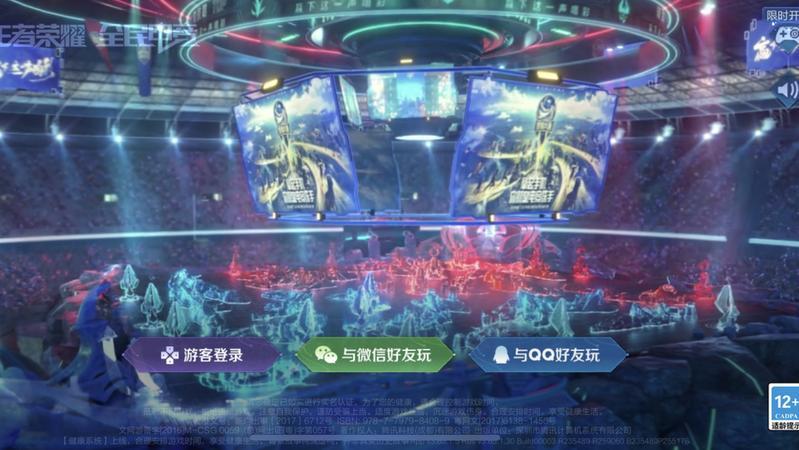 """防止未成年人沉迷网络游戏不能""""一禁了之"""""""