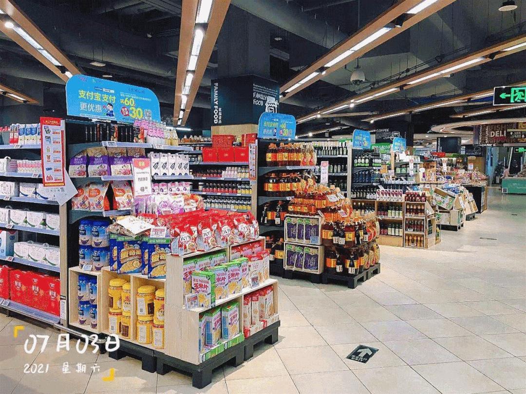 一大型超市,要来坪地了!