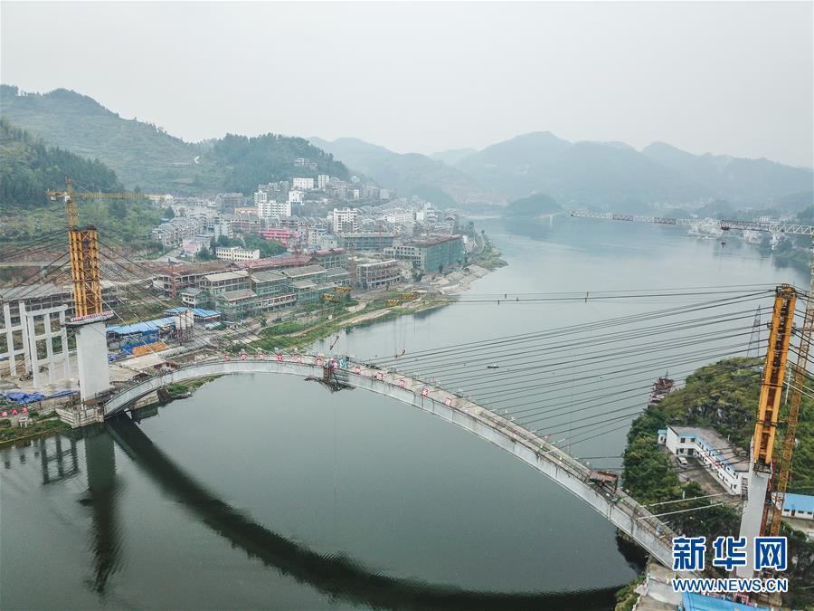 (经济)(1)贵州沿河沙坨特大桥顺利合龙