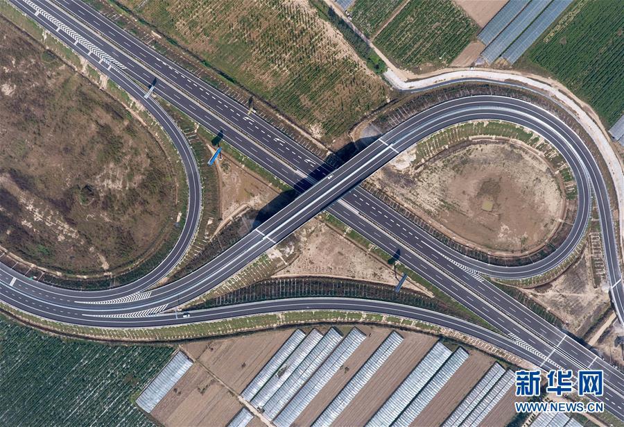 河南南莘县乐至山东高速建成通车应当经营者食品个体v高速食品对的图片