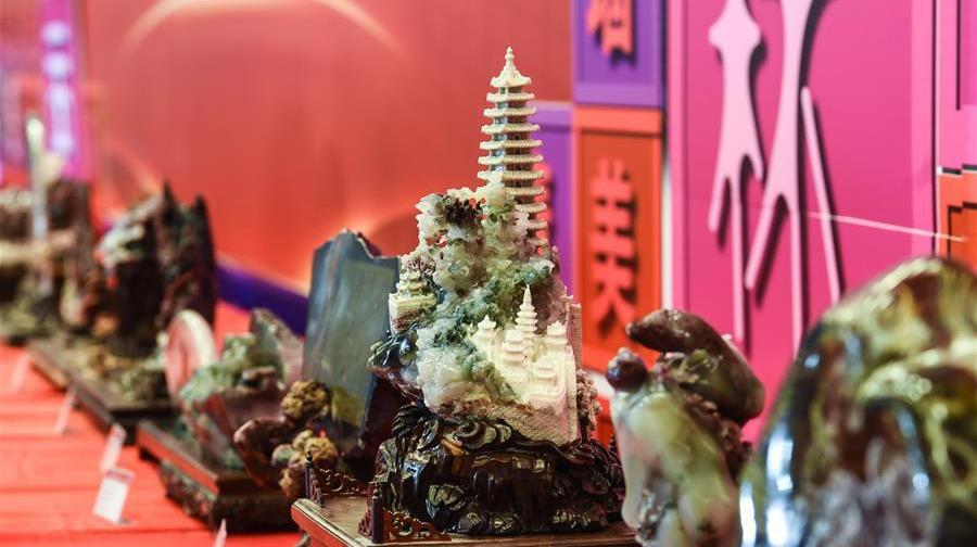 中国·苏州第十届玉石文化节开幕