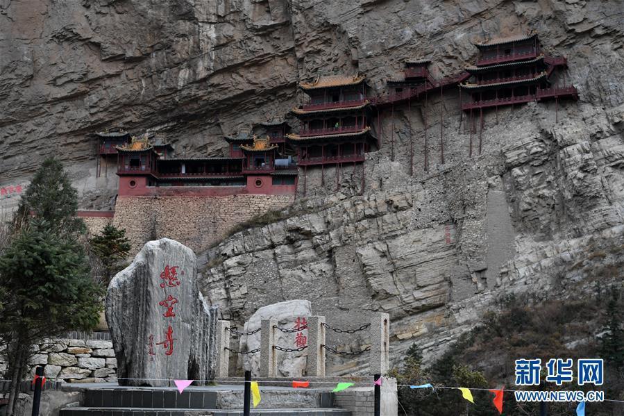 位于山西省大同市浑源县恒山风景名胜区内的悬空寺(11月7日摄).