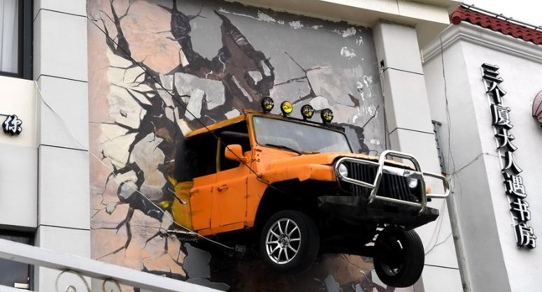 """厦门:汽车""""破""""墙而出"""