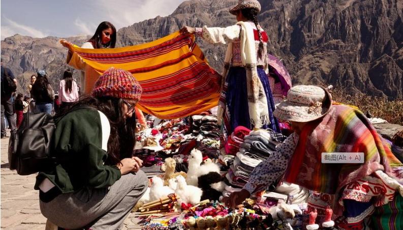 探访世界第二深的科尔卡大峡谷  特色集市感受印第安民族风情