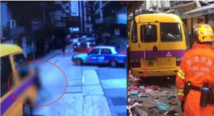 香港北角发生重大车祸造成4死 原因疑是司机没拉好手刹