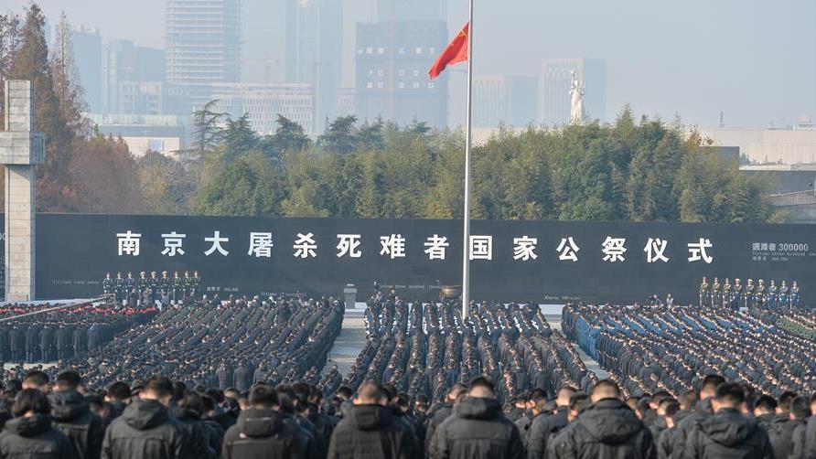 现场直击南京大屠杀死难者国家公祭仪式