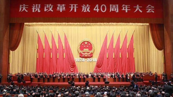 中共中央、国务院表彰改革开放杰出贡献人员