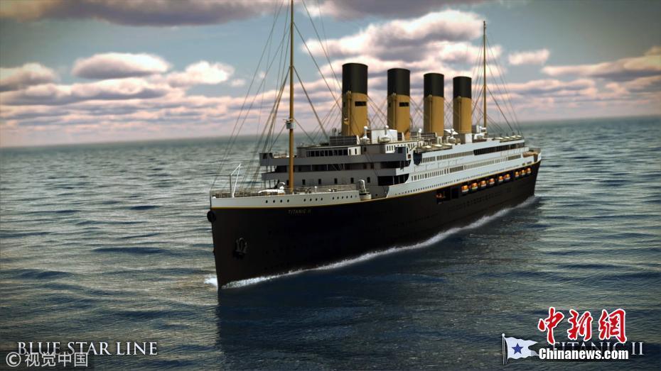 """""""泰坦尼克2号""""或2022年下水 奢华照曝光"""