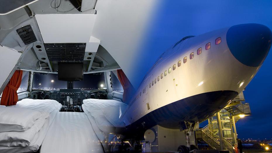 波音747豪华酒店 驾驶舱变身豪华套房