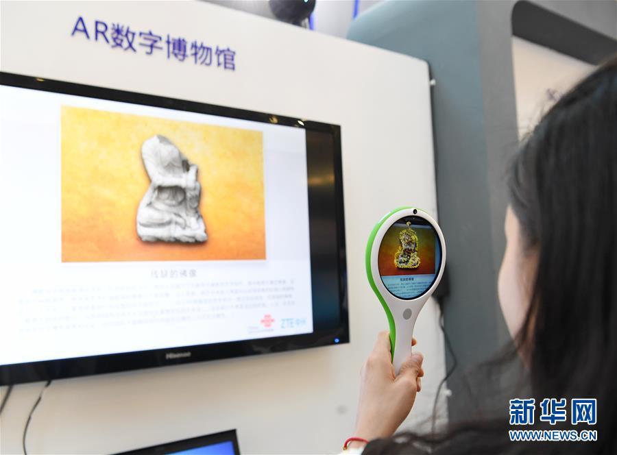 """(科技)(4)科技成果""""闪亮""""丝博会"""