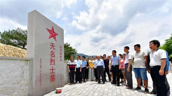 """91岁福建省长汀老党员——长征起点的""""守魂人"""""""