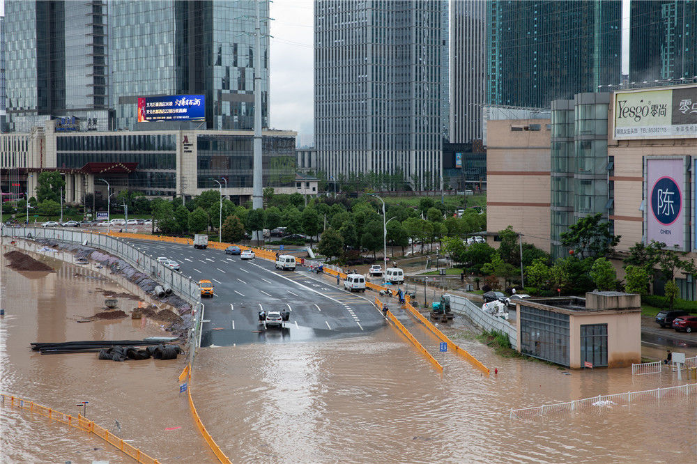 浙江金华遭遇强降雨