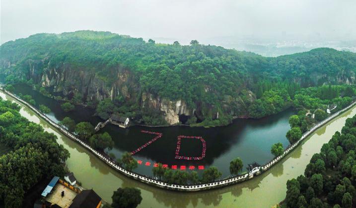 """浙江绍兴举办乌篷船""""快闪""""活动 庆祝新中国成立70周年"""