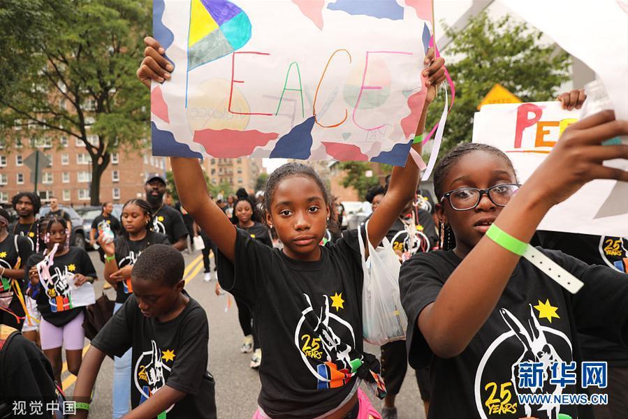 纽约举行年度儿童和平游行 儿童走上街头呼吁停止枪支暴力