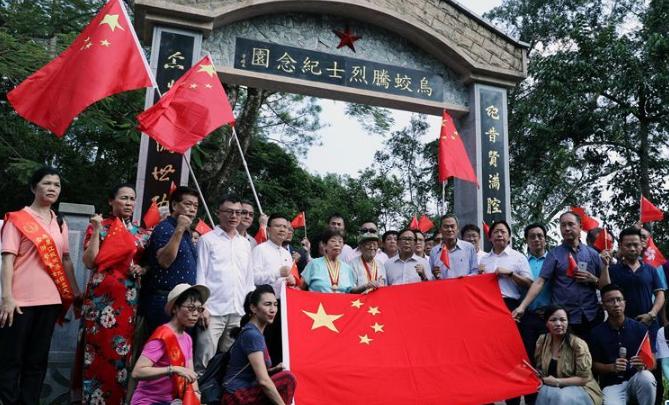 """勿忘""""九·一八""""——香港市民集会强烈谴责暴徒破坏抗日烈士纪念园"""