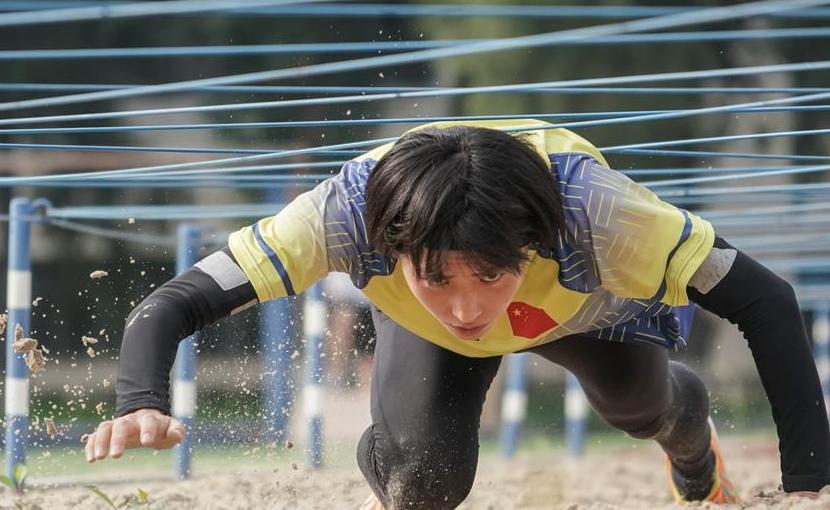 新中国军事体育事业发展纪实