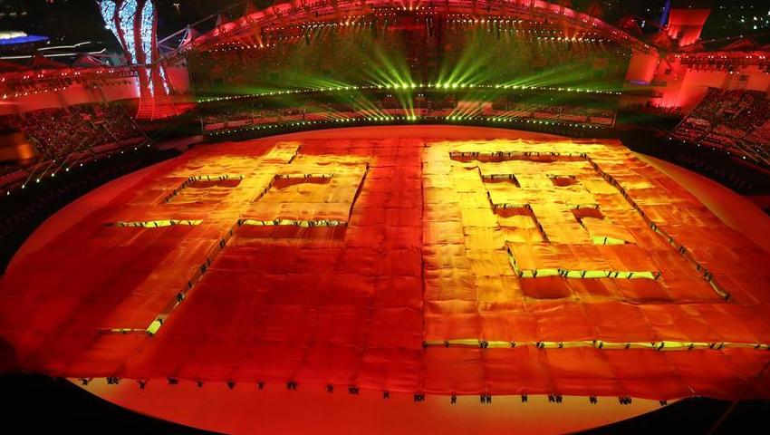 第七届世界军人运动会开幕 巨幅国旗亮相开幕式现场