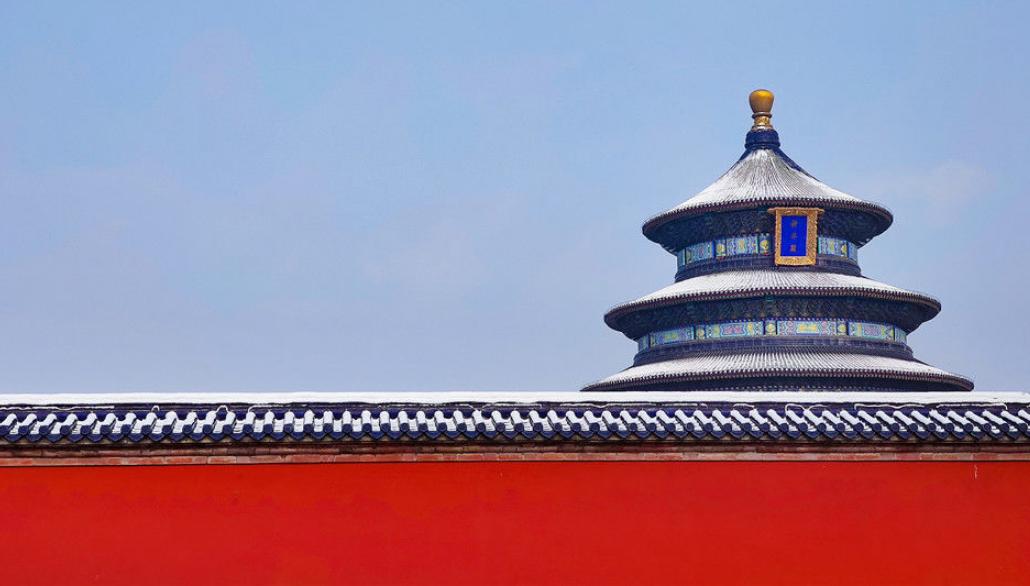 北京迎2019入冬初雪 天壇景色迷人