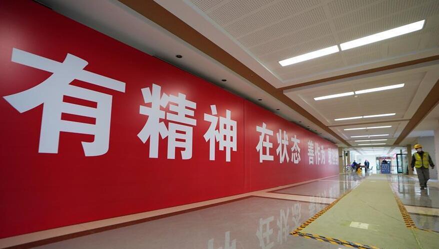 探訪施工(gong)中的黑龍江(jiang)省(sheng)集中救治wei) 鬩皆></a></li>   <li><a href=