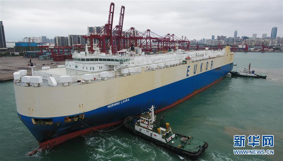 海南自贸区首艘汽车外贸船安全靠泊海口港