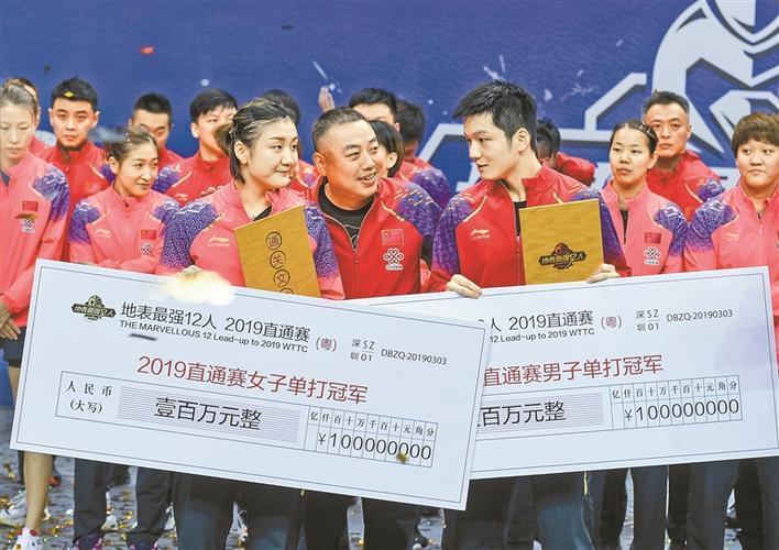 刘国梁:国乒不会让人失望
