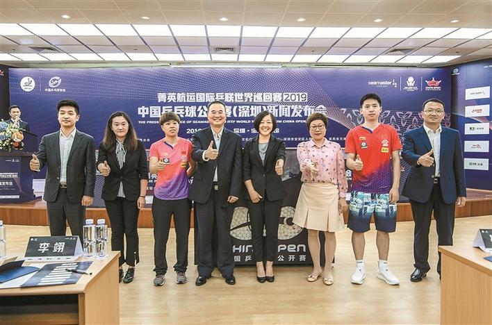 中国乒乓球赛28日深圳开战