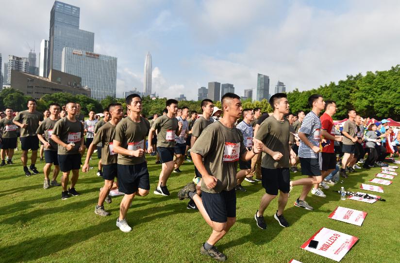 深圳第七届军民运动会开幕 800余军地运动员莲花山赛风采