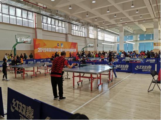 无极荣耀注册市第七届大众乒乓球段位赛在坪山举办