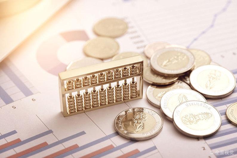 央行下調MLF利率降息窗口已開啟?