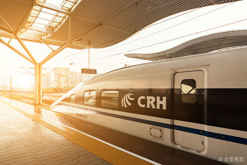 最賺錢的高鐵駛入A股 成長性溢價可期