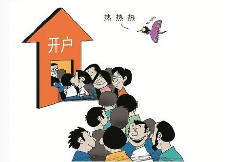 """营业部像""""菜市场"""" 深圳再现股民开户潮"""