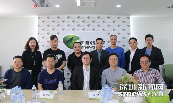 深圳新闻网装饰建材行业上卑鄙协作