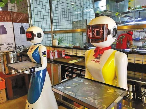 """迎宾点菜、炒菜、送餐 机器人还能""""陪聊"""""""