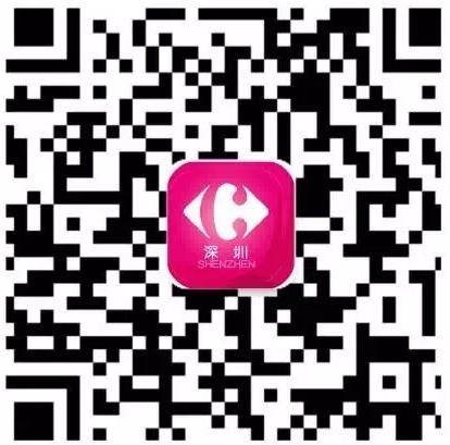 扫码检察家乐福商品优惠信息