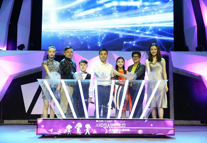 苏宁红孩子少儿型秀大赛千亿国际886赛区海选启动